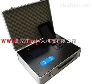 型号:HT01-XZ-0125-多参数水质测定仪(25参数)