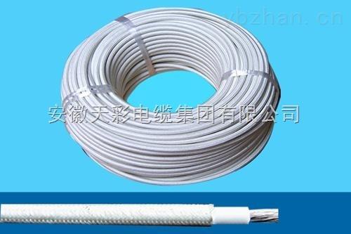 天彩HF4玻纤高温补偿导线