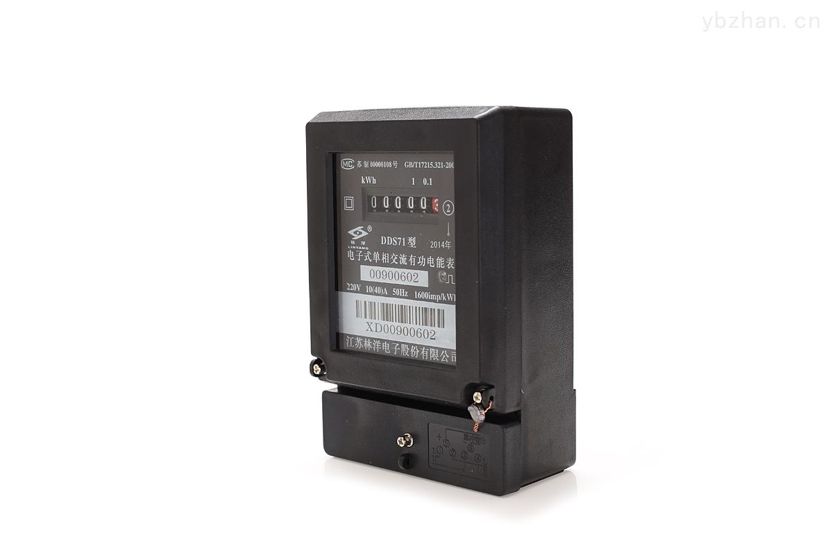 脉冲输出接口:输出光耦隔离无源脉冲电能信号.