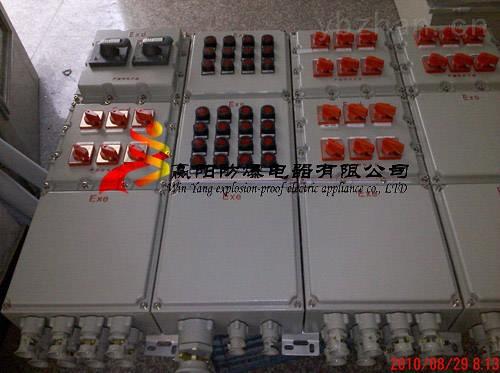 乐清BXM(D)69系列防爆照明(动力)配电箱