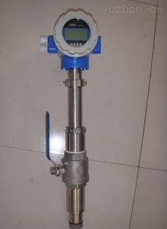 大管道插入式自来水流量计