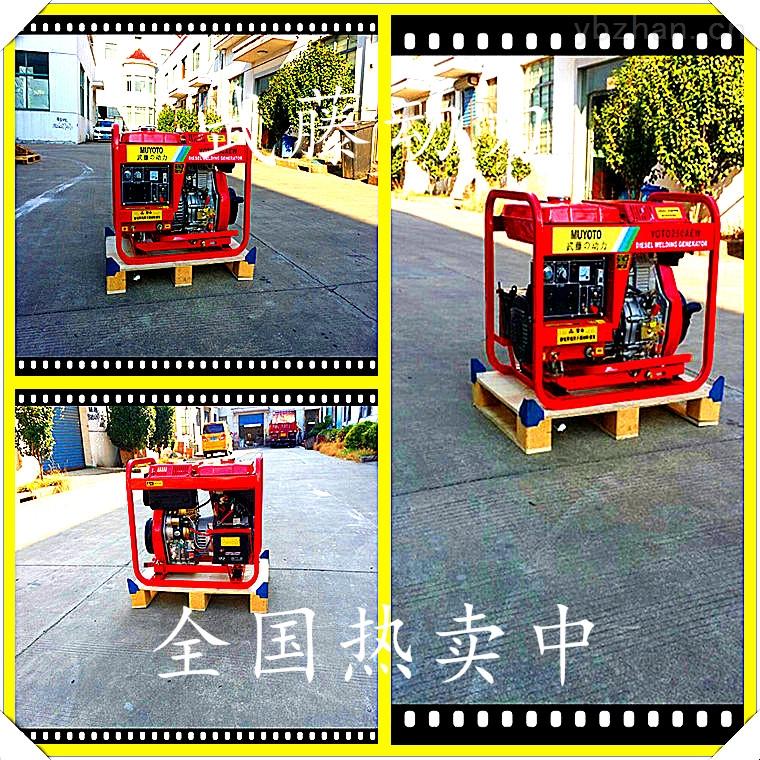 柴油300A发电电焊两用机/发电机电焊机
