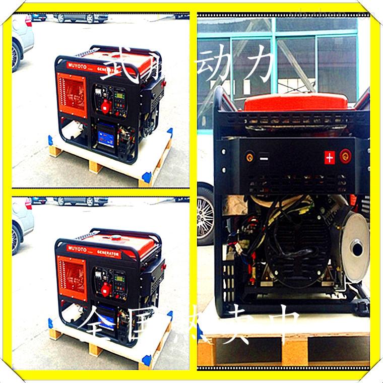 柴油250A发电电焊两用机/自带发电机的电焊机