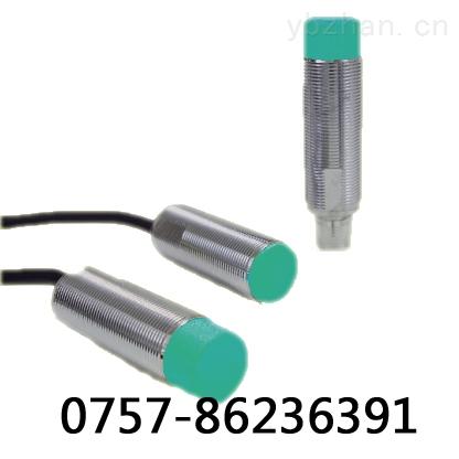 接近开关厂家批发M18传感器激光测距5mm