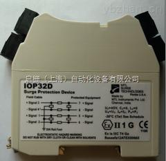 IOP-HC32浪涌保护器