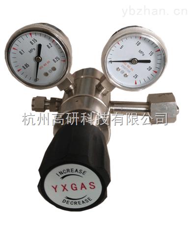 不锈钢GR31LG双级式减压器