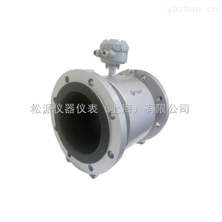 VM-DN15高精度不銹鋼衛生型電磁流量計