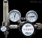膜片式带流量计针阀哈氏合金减压器