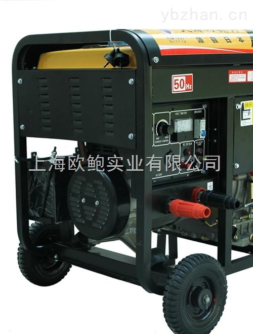 哪里柴油发电电焊机价格优惠