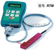 RTM-400施密特RTM-400皮带张力仪