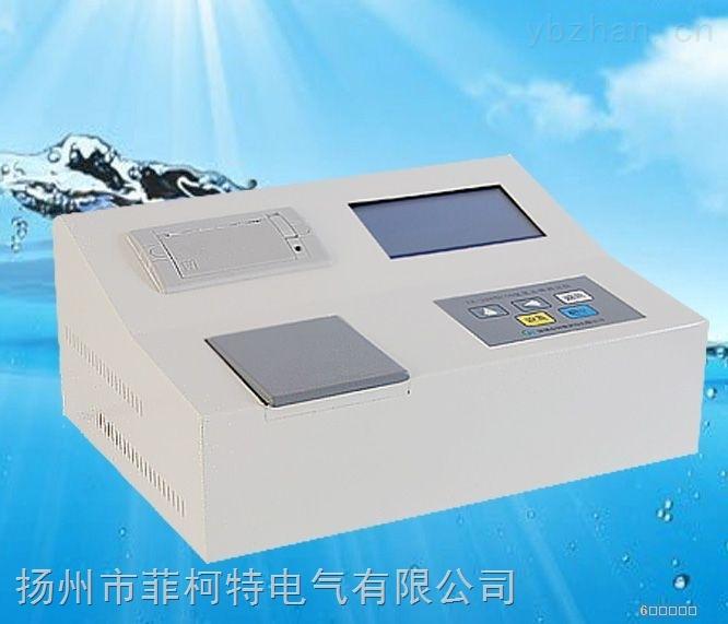 AY109型智能氨氮测定仪(带打印)