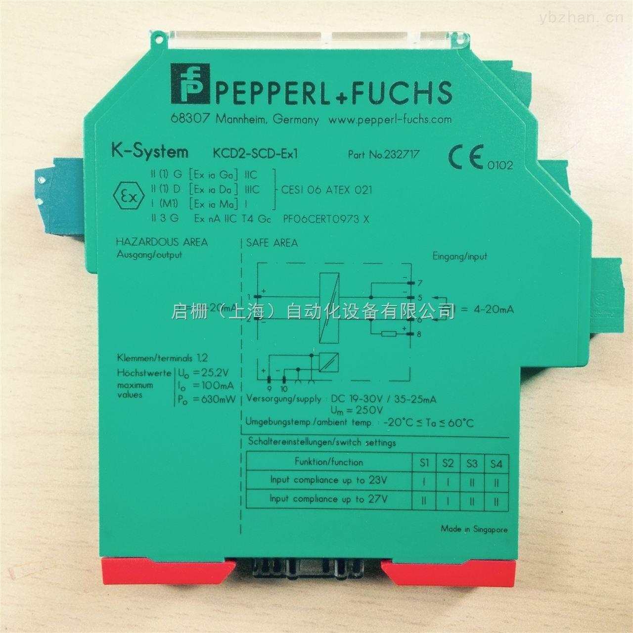KCD2-SCD-EX1-KCD2-SCD-EX1模拟量输出隔离式安全栅,德国P+F,*,全新现货