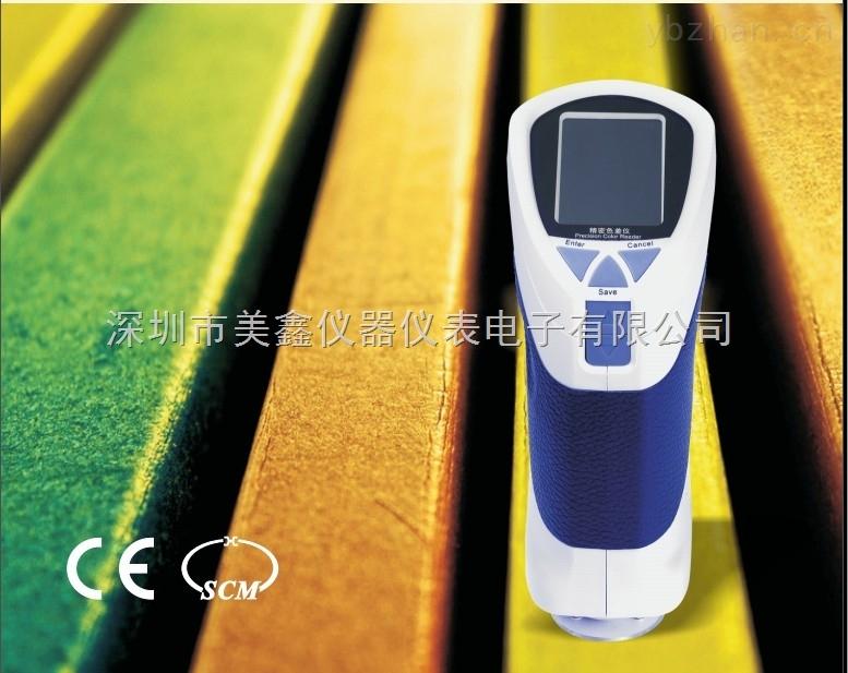 CS-210-Caipu杭州彩譜 CS-210精密色差儀 色彩比較儀