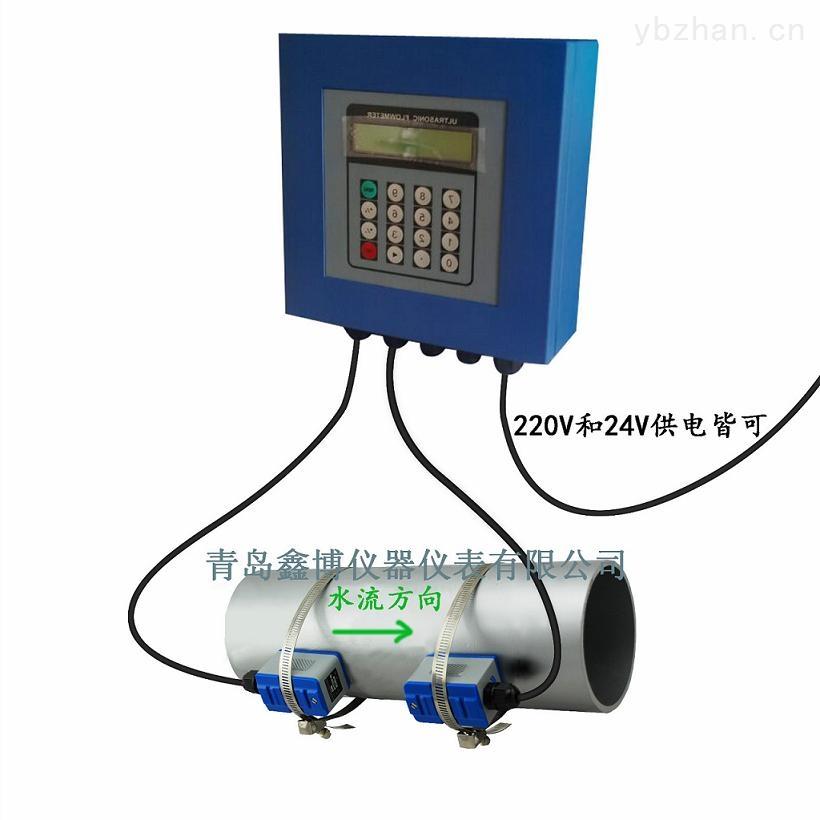 山东青岛供暖热水超声波流量计,超声波热计量表