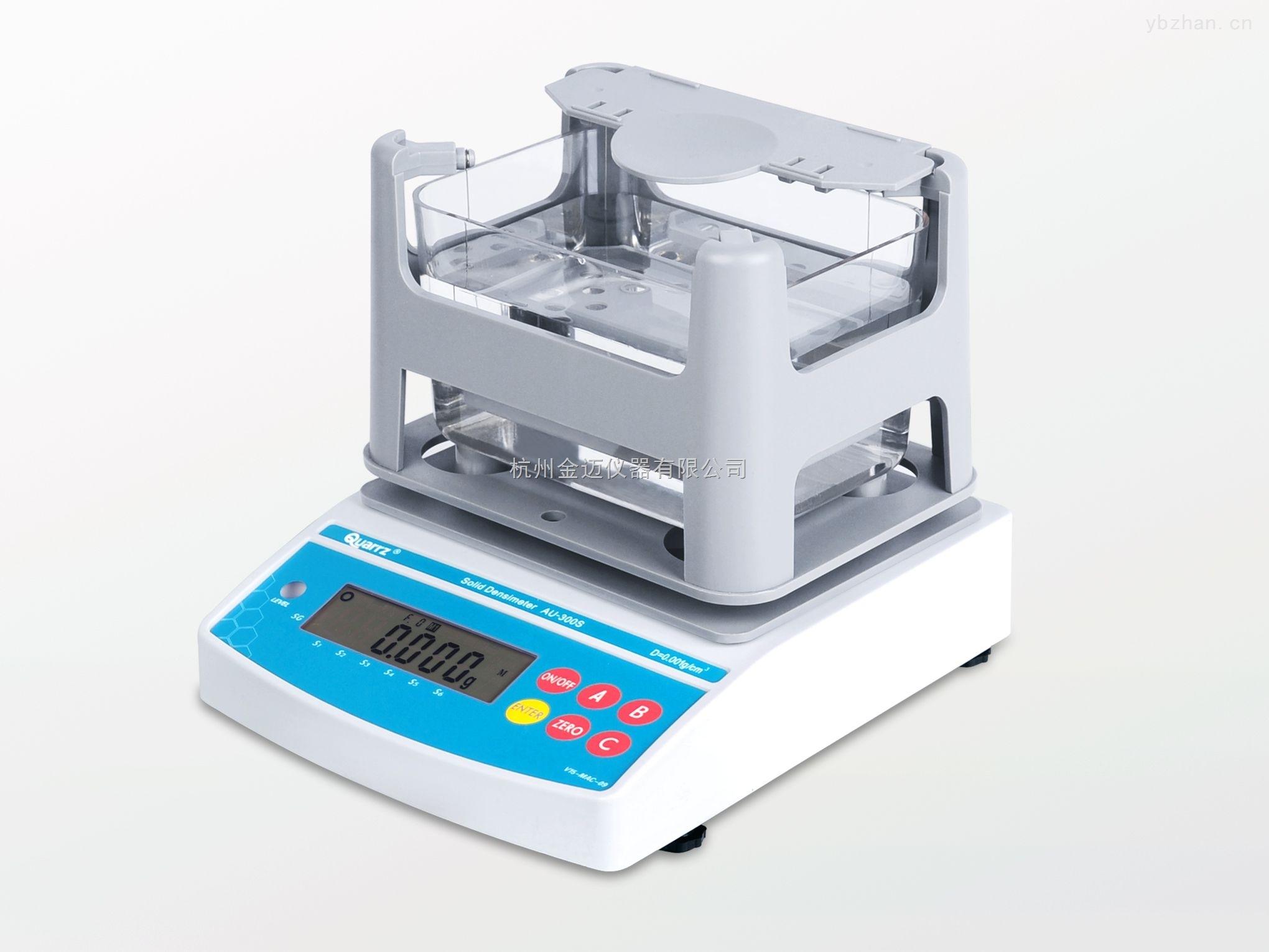硫化橡胶密度计,橡胶密度测量仪