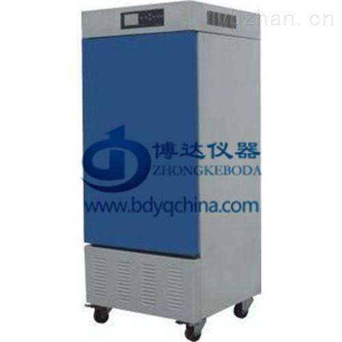 DP-100CA-低温保存箱价格,低温培养箱品牌