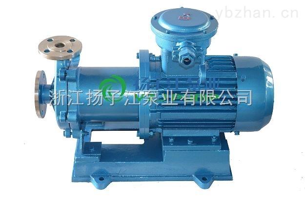 CQB-G高溫磁力泵(水冷)廠家直銷現貨供應耐酸堿磁力泵可定做