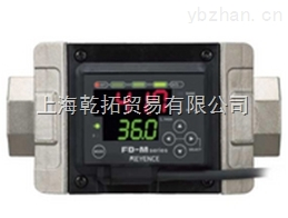 KEYENCE电磁式流量传感器特点FD-M10CAT