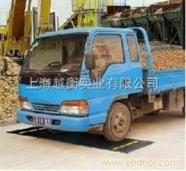 scs浦东新区建材市场用的汽车电子磅,14米半挂车专用地磅称