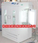 TS-1102GZ恒温光照振荡培养箱