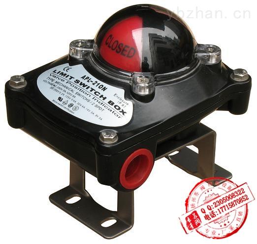 HAPL-210N-2*SPDT-HAPL-210N-2*SPDT機械式閥位開關接線盒揚州廠家供應價格