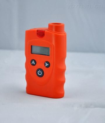 RBBJ-T-便攜式酒精氣體泄漏報警器