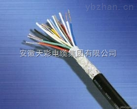 热电偶用KX-VPV补偿电缆