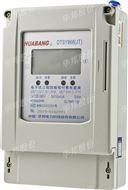 阶梯电价三相插卡式电能表
