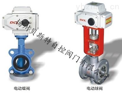 供应扬州贝斯特专业生产DCL电动执行器DCL-05电动普通开关型执行器