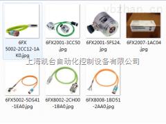 西门子PLC信号线/PLC总线