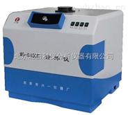 多用途紫外分析仪