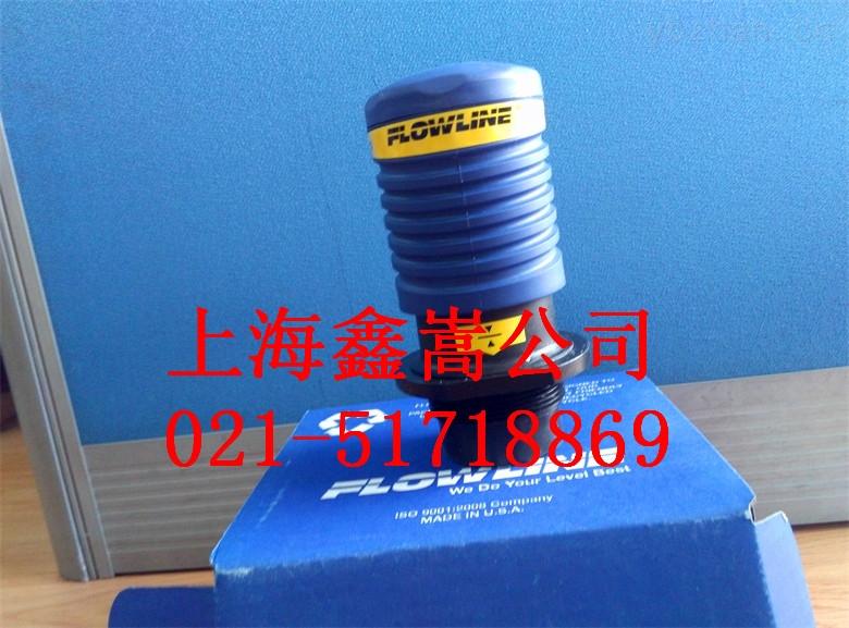 超声波液位控制器