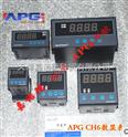 多功能数显表,ACH6智能数显表,APG数字显示表