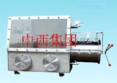 LCL20-ClX-1-真空手套箱 型号:LCL20-ClX-1