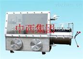 真空手套箱 型號:LCL20-ClX-1