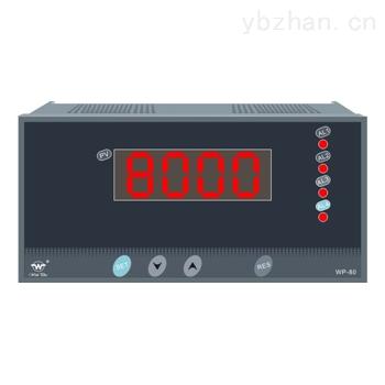 香港上润WP-C40/C80/C70/C90/Z40/Z80/T80全系列仪表