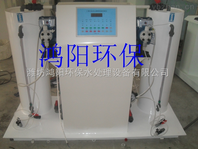 HSB-500-HSB-500全自动二氧化氯发生器 保护环境 功盖千秋