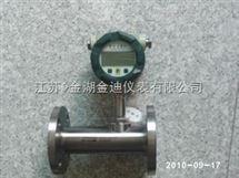 涡轮流量仪