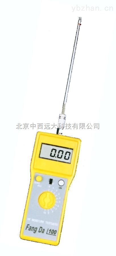 HSZ1-FD-M-土壤水分仪 20公分 型号:HSZ1-FD-M