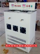HH-GD2双循环恒温水浴锅
