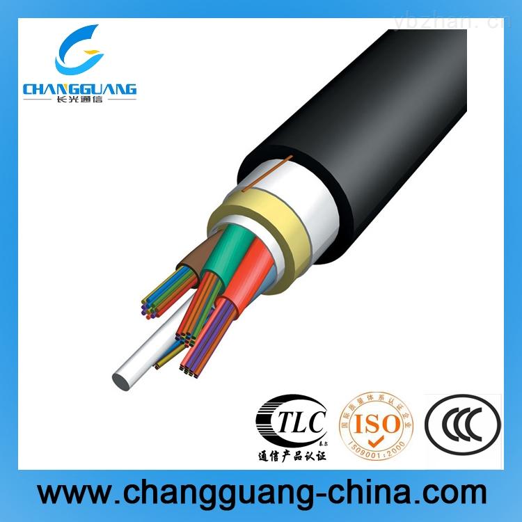 架空自承式光缆全介质光缆ADSS光缆电力光缆专业生产厂家
