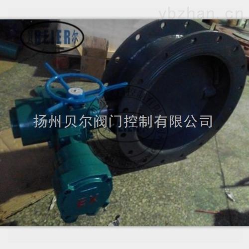 电动通风蝶阀D941W-1C-DN600