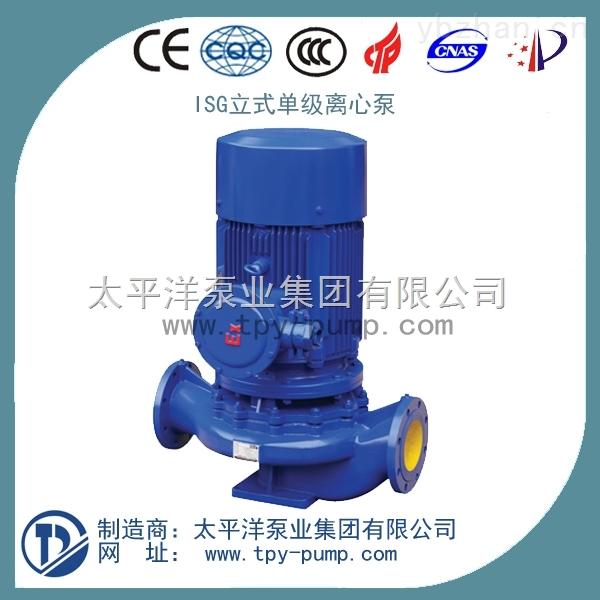 ISG80-350-ISG型立式离心泵