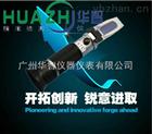 拉伸油濃度折射儀HZ-20B