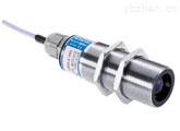 SZA 400 GA-Ex-德國EGE紅外熱金屬檢測儀