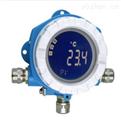 现货供应E+H一体化温度变送器、钢厂电厂专用