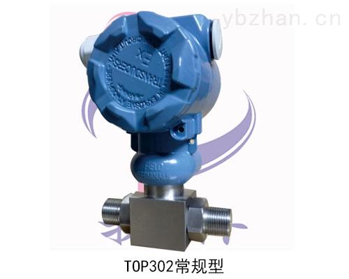 TOP302-1M-mA-C-M20-广东TOP302工业型差压变送器
