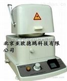 DP-7928茶叶水分测定仪/茶叶水分检测仪/茶叶水份检测仪