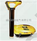 管线探测仪VLP2-TX10