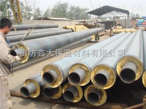 内蒙古省赤峰市钢套钢蒸汽直埋保温管报价